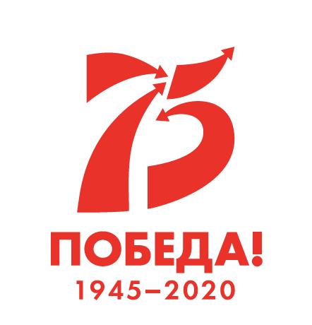75 Победы